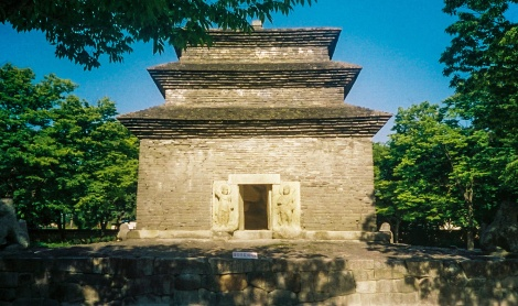 "Bunhwangsa (""Fragrant Emperor Temple"") is a temple complex from the Old Silla era of Korea. It is located in Gyeongju. The temple is recorded to have been built in 634."