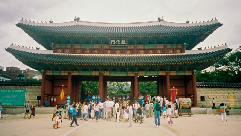 Geunjeongjeon, the main throne hall of Gyeongbok Palace.