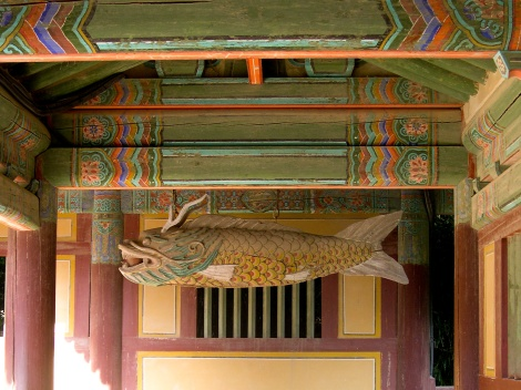 Wooden fish hanging in Museoljeon hall in Bulguksa